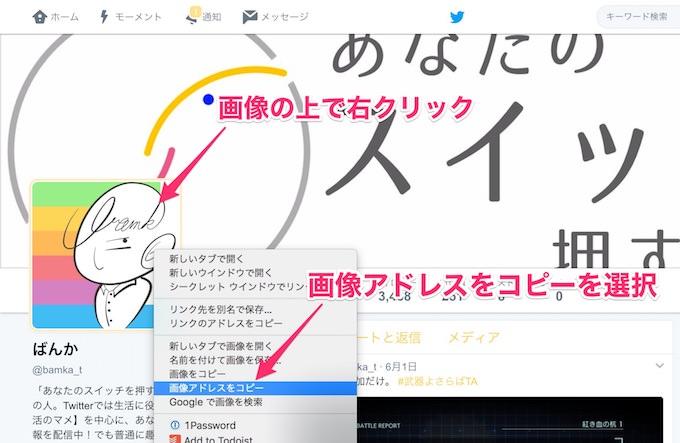 gmail-signature-maker_3