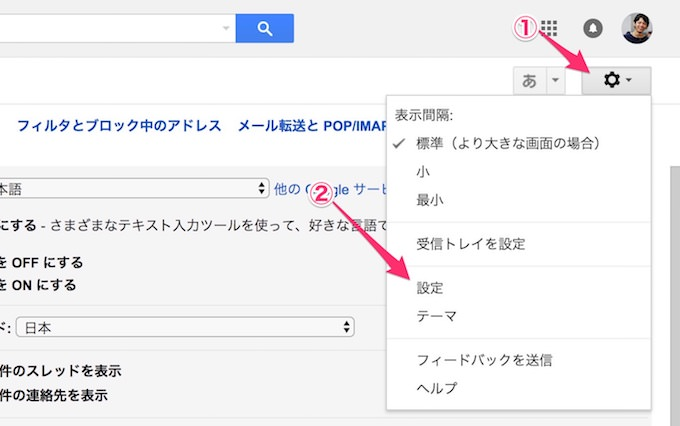 gmail-signature-maker_5