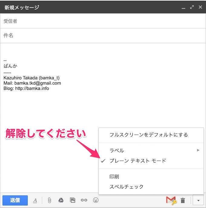 gmail-signature-maker_7