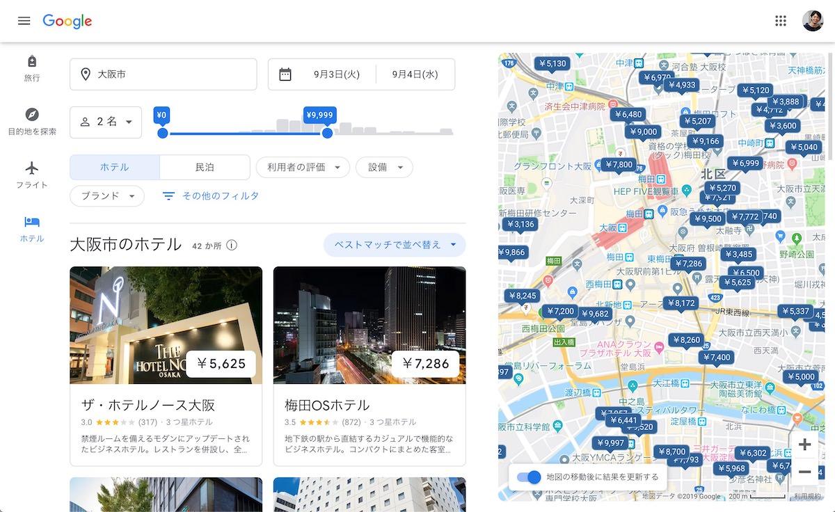 google-hotel-search_2