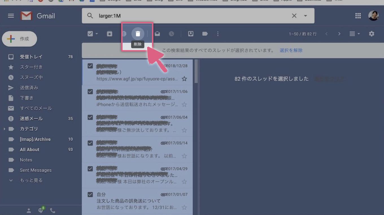google-storage-seiri_12