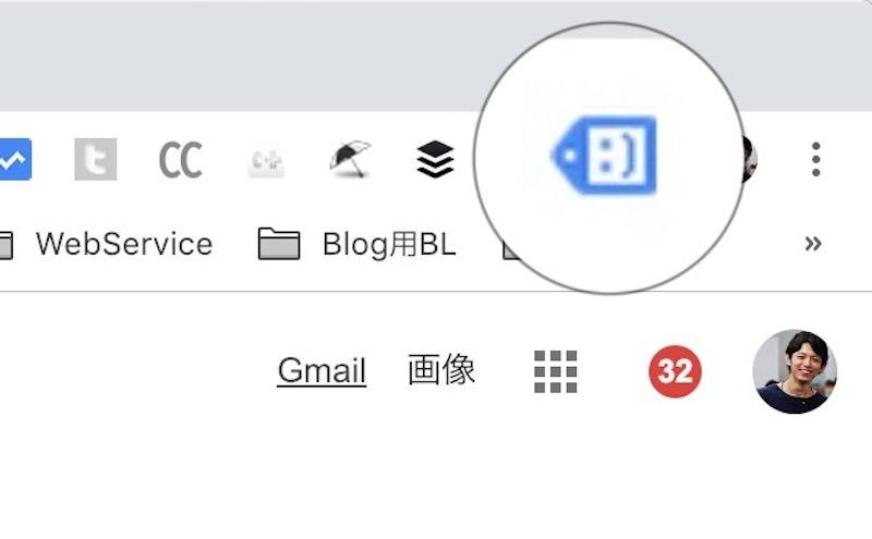 google-tag-check_2