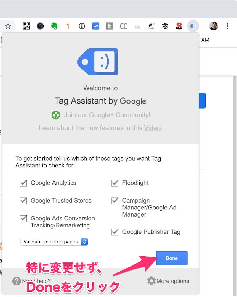 google-tag-check_7