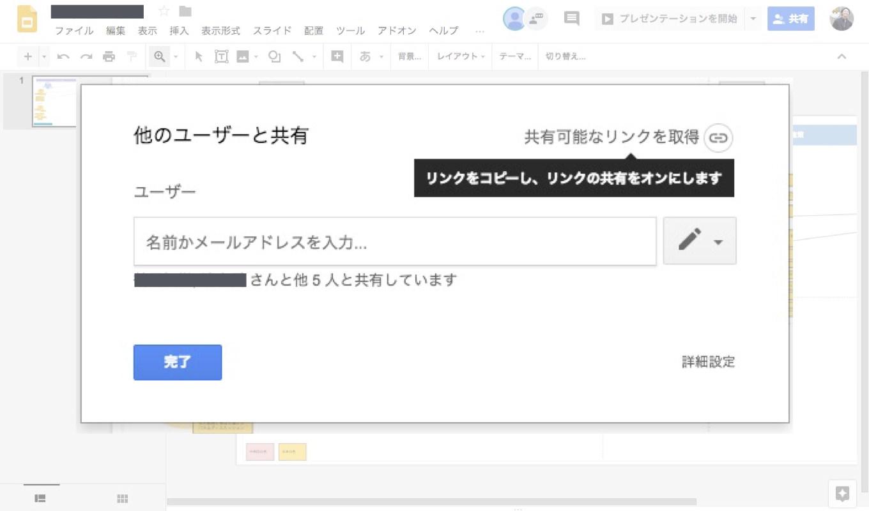 google-web-whiteboard_2