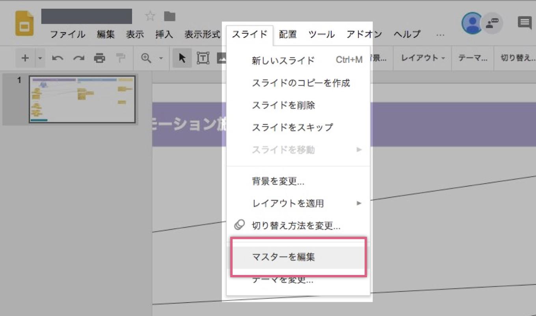 google-web-whiteboard_7