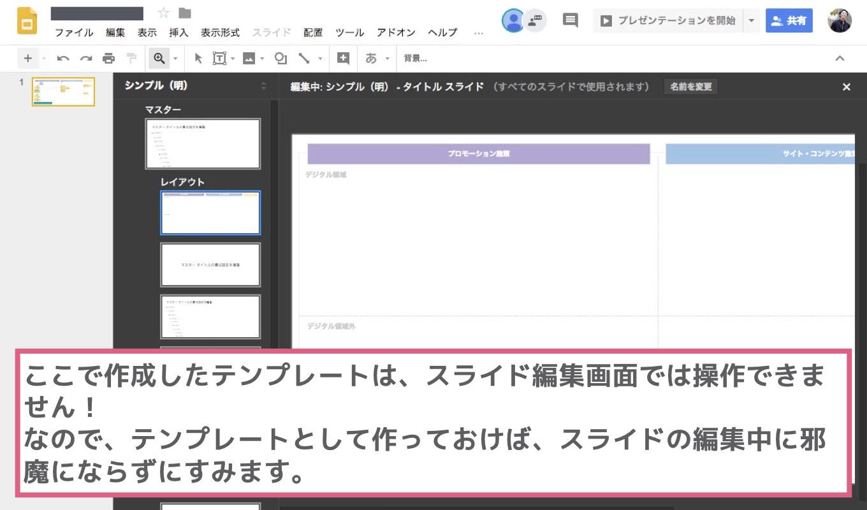 google-web-whiteboard_8