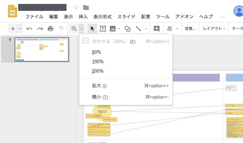 google-web-whiteboard_9