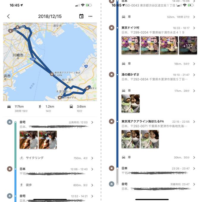 googlemap-timeline_3