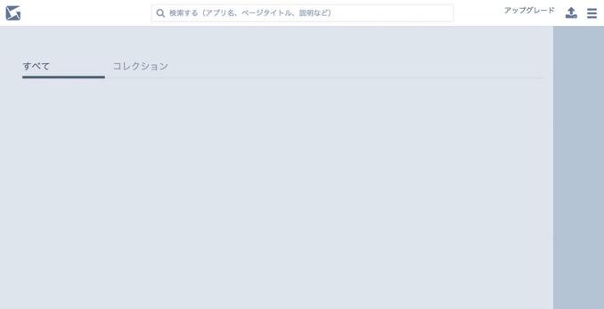 Gyazo image share 1