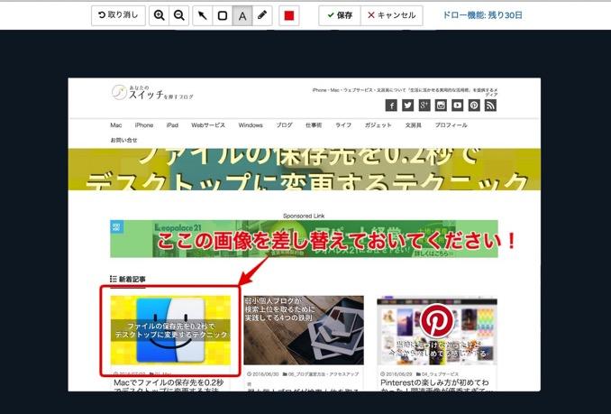Gyazo image share 3