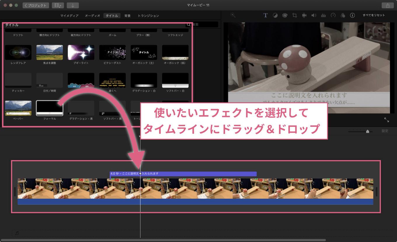 Imovie text layout 2