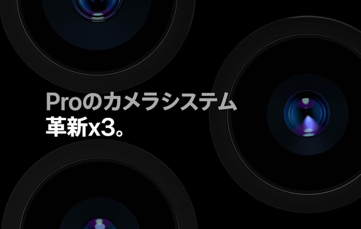 iphone-11-camera_2