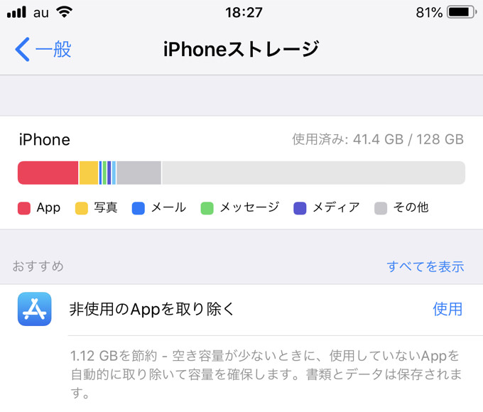 iphone-64gb-or-256gb_3