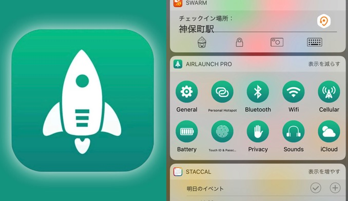 Iphone airLaunch