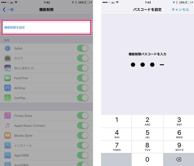Iphone app miss delete 3