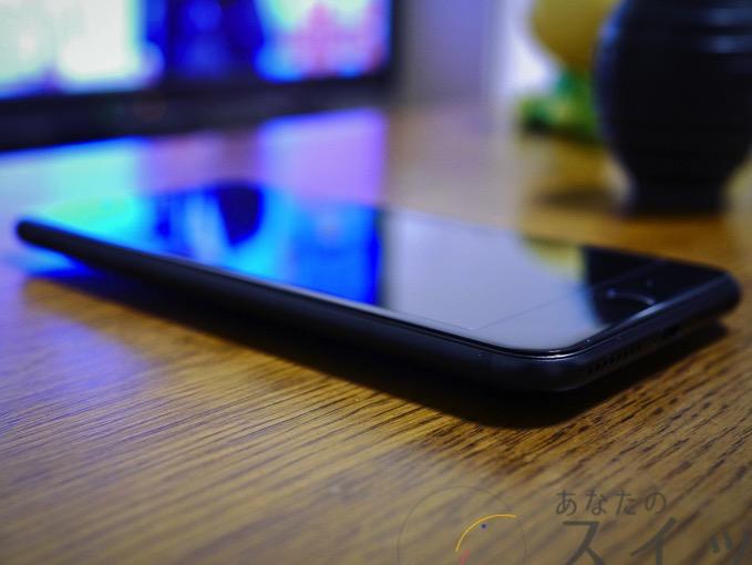 Iphone bluelight cut film 7