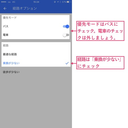 Iphone bus root search 3
