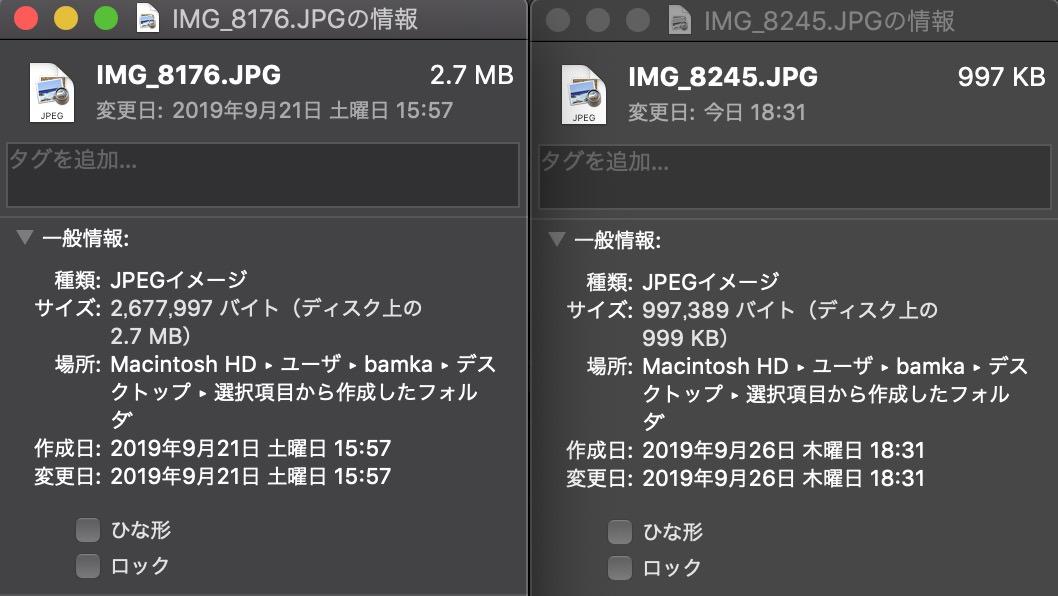 iphone-img-slimdown_2