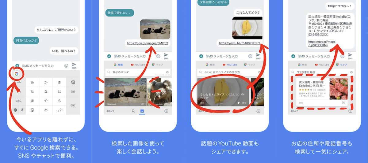 iphone-katate-keyboard_5