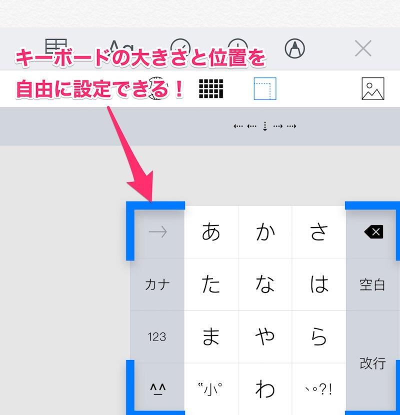 iphone-katate-keyboard_8