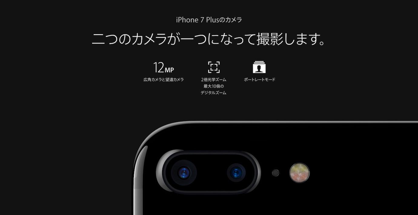 Iphone macro tech 2