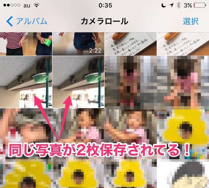 iphone-photo-double_1