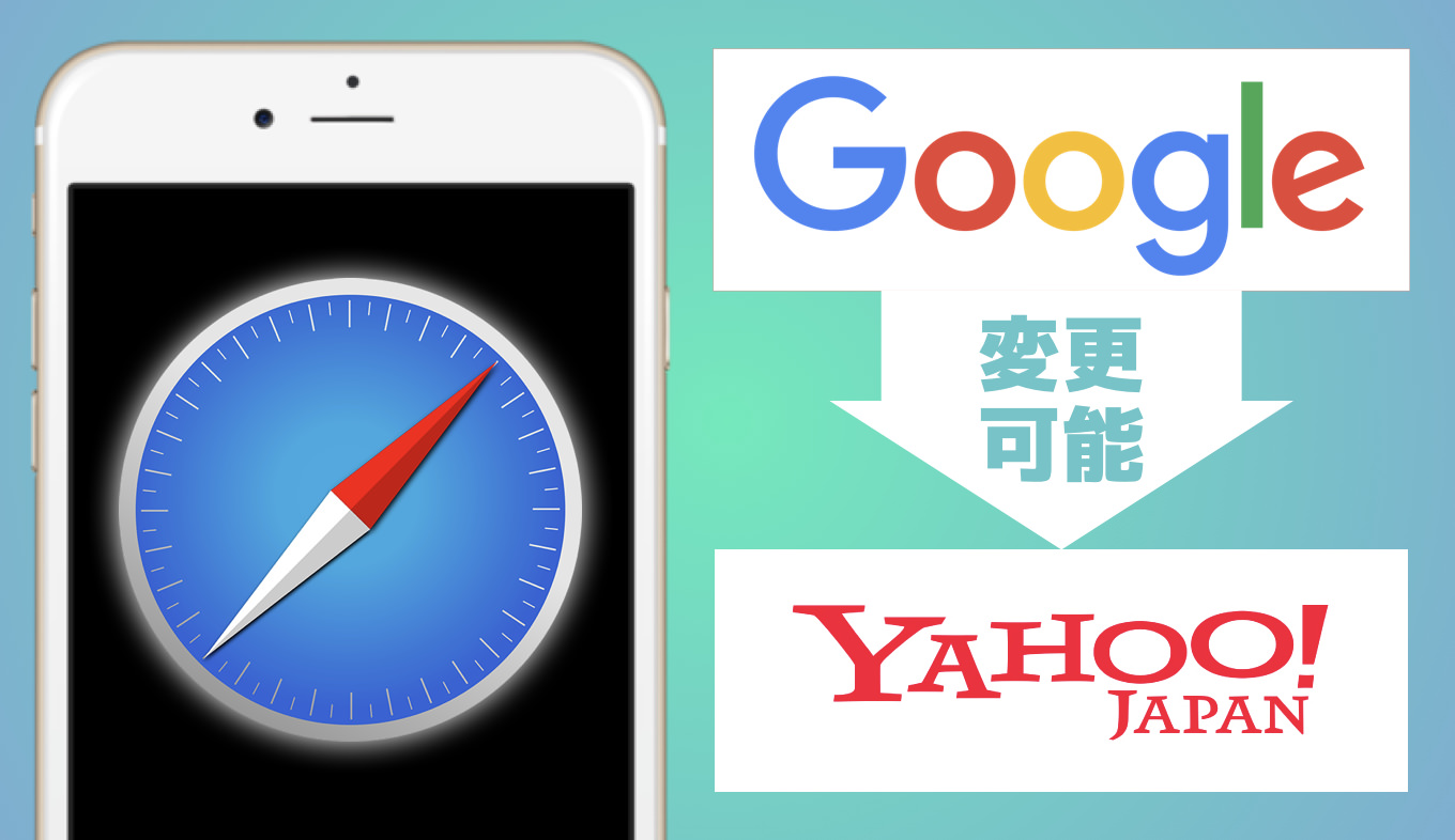 iphone-safari-yahoo