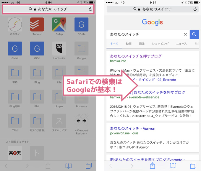 iphone-safari-yahoo_1