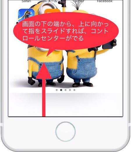 iphone-screen-movie_1