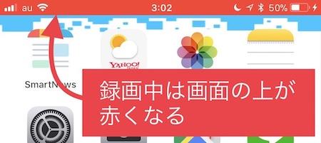 iphone-screen-movie_7