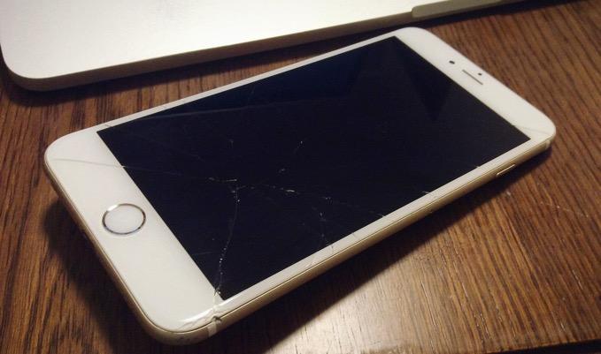 Iphone shitadori hikaku 01