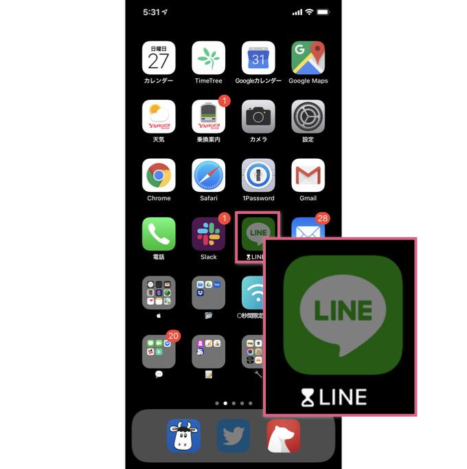 iphone-shiyo-seigen_6