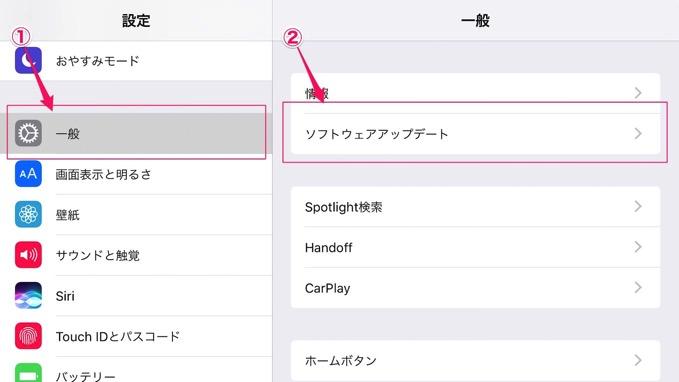 Iphone shutter volume herasu 01