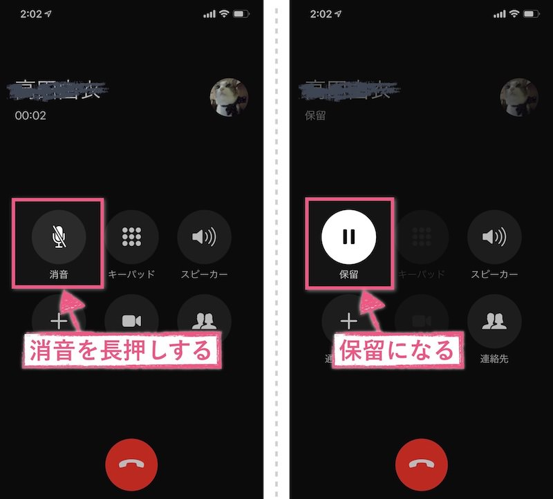 iphone-tsuwa-horyu_1