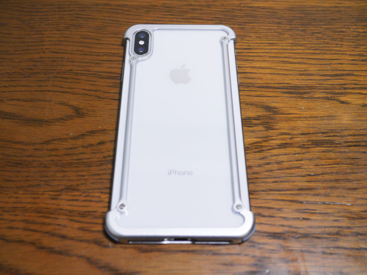 iphone-xs-bumper_1