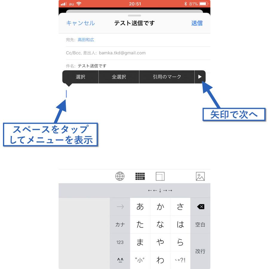 iphone-zip-send_3