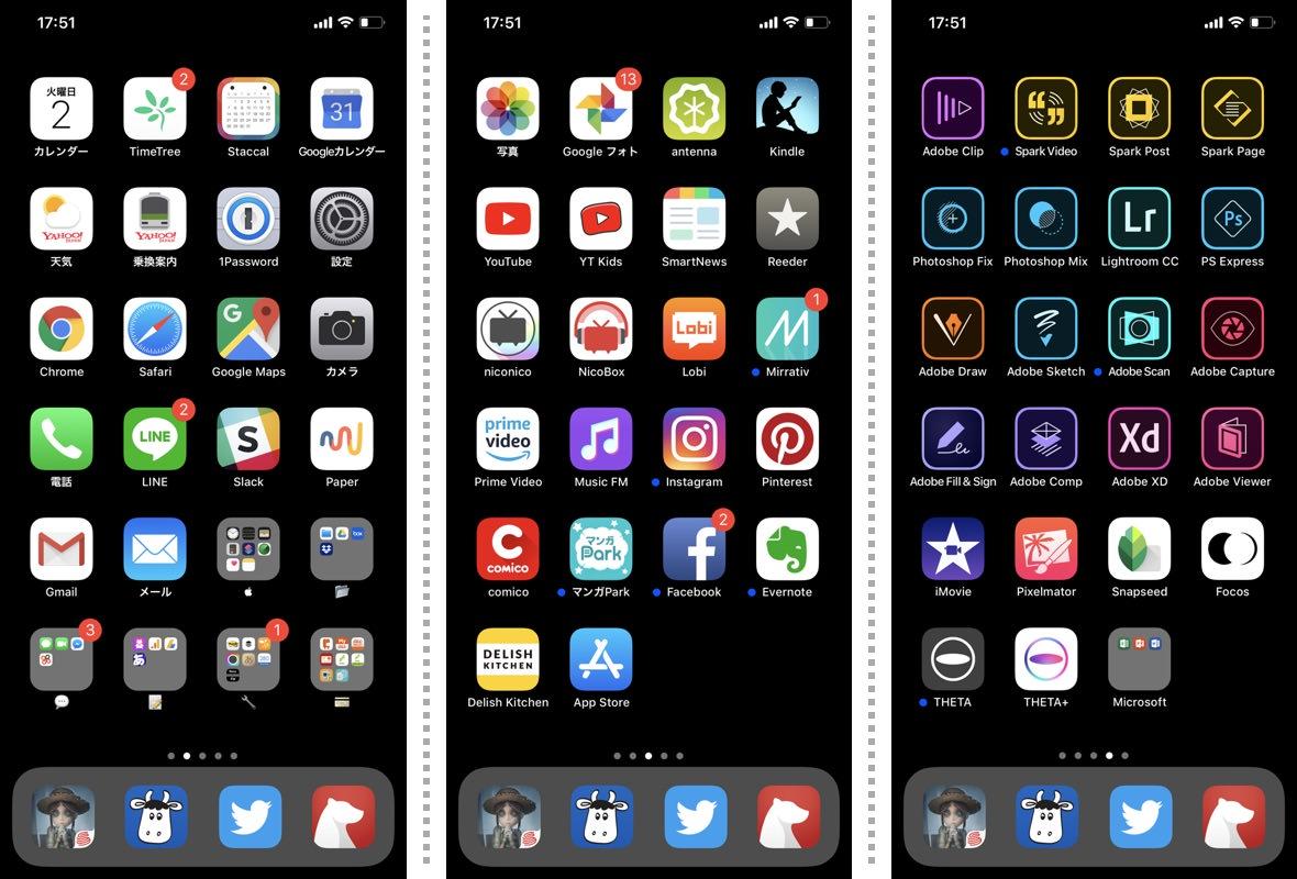 iphonexsmax-home_1
