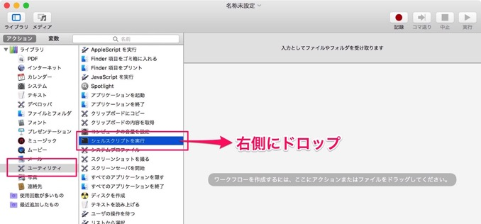 Kakushi file app create 3