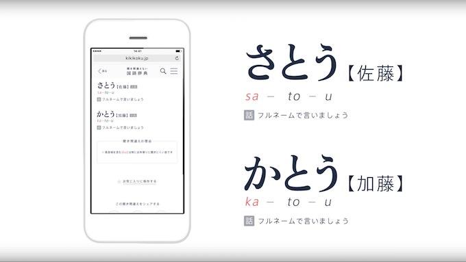 kikikoku_6