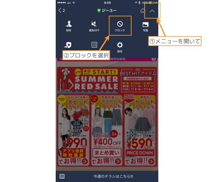Koushiki account delete 01