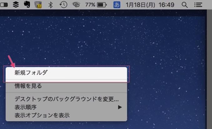 Mac png to jpg 1