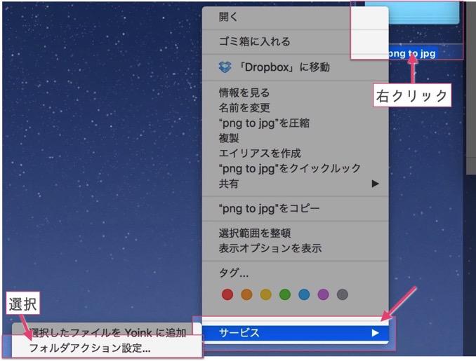 Mac png to jpg 2