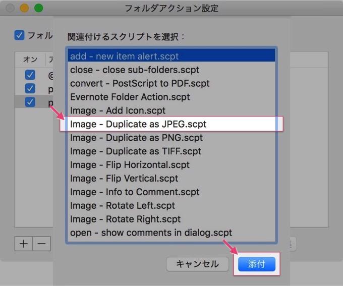 Mac png to jpg 3