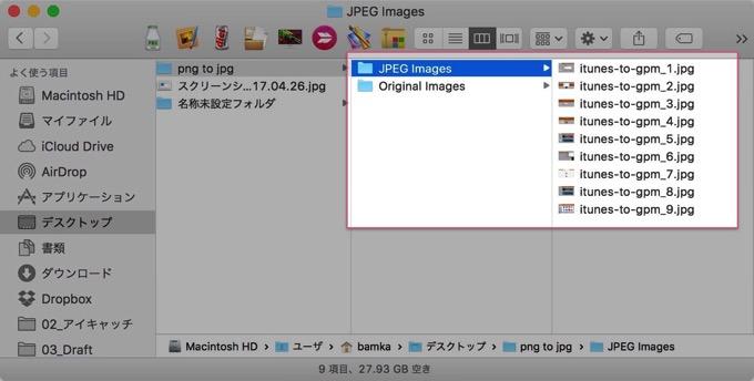 Mac png to jpg 5