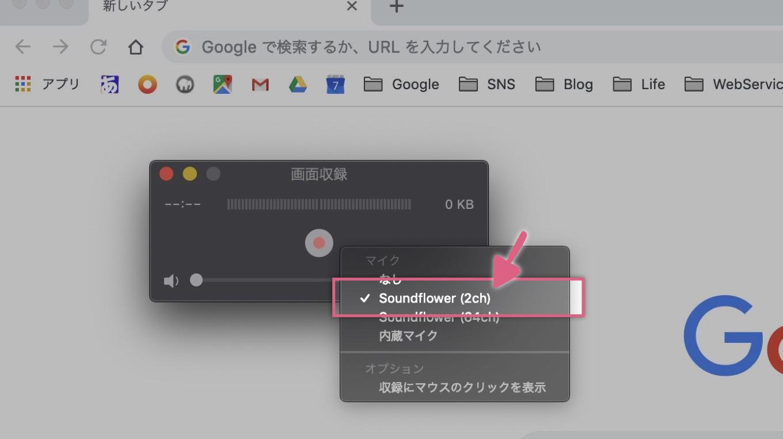 mac-sound-captcha_14