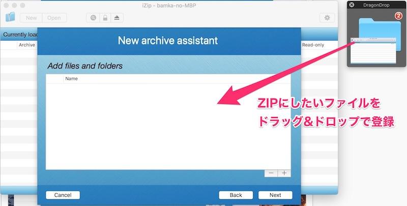 mac-zip-password_7