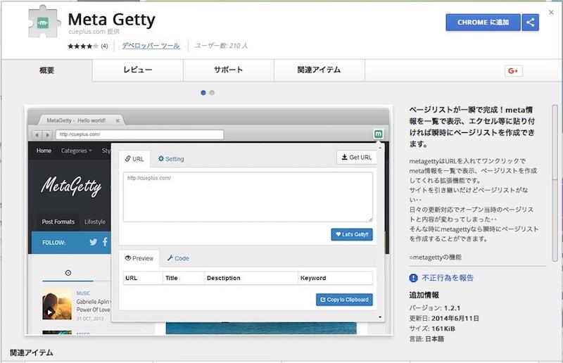 meta-getty_1