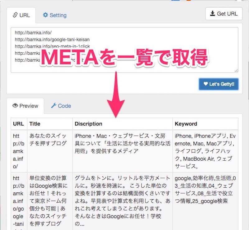 meta-getty_4