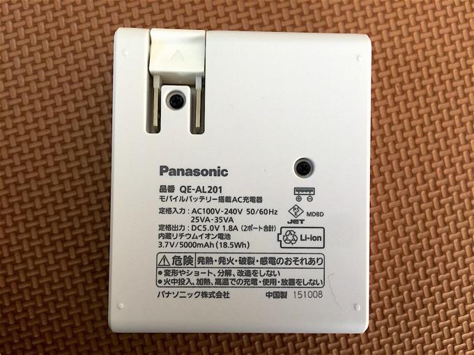Mobilebattery qeal201 2