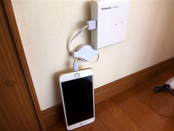 Mobilebattery qeal201 7